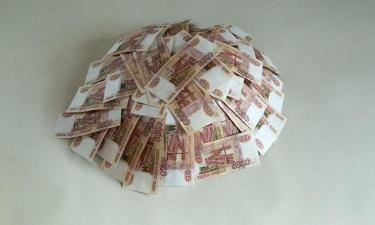Россияне разбогатеют через 4 года