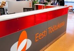 За месяц в Эстонии стало на 1400 безработных больше