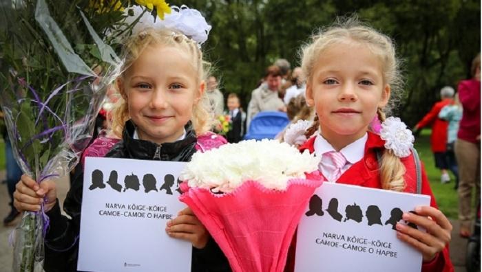 В Нарве могут закрыть два садика и одну школу