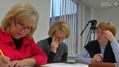 В Ида-Вирумаа ищут преподавателей эстонского для школьных учителей