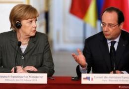Франция и Германия подготовили предложения по кризису с мигрантами