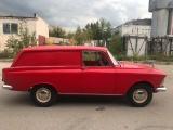 «Москвич» 1972 года выпуска продают за 2 миллиона рублей