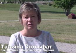 В Нарве построят новый теннисный корт
