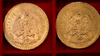 В Йыгевамаа украли дорогостоящую коллекцию монет