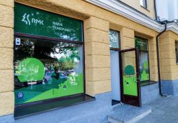 Центр управления гослесами открыл на Петровской площади в Нарве свой инфопункт