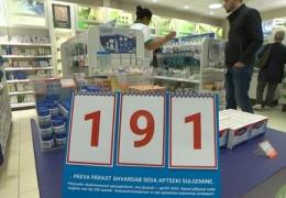 В Эстонии свыше 300 аптек начали считать дни до своего закрытия