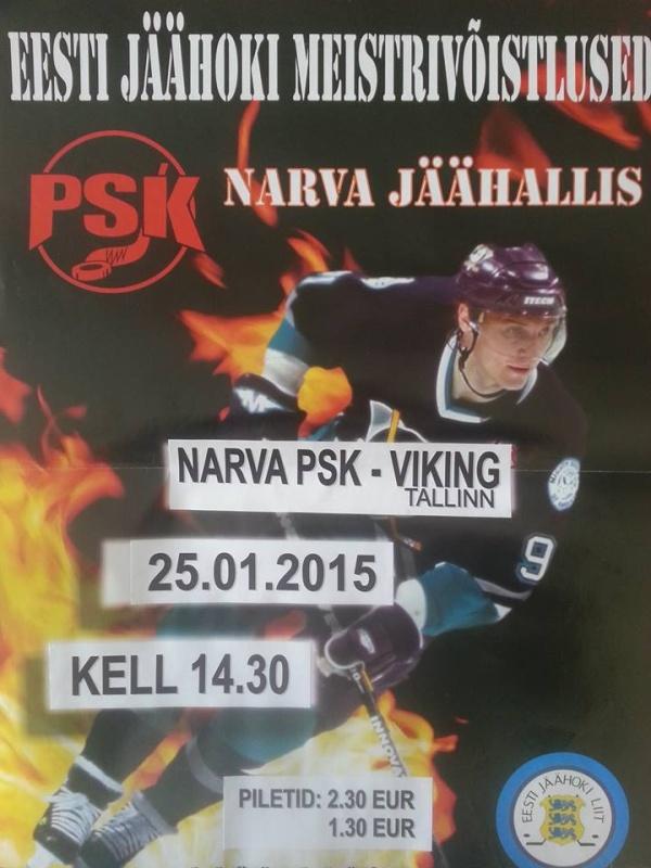 Чемпионат Эстонии по хоккею