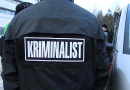Убийство в Ида-Вирумаа: в Кохтла-Ярве обнаружено тело 34-летнего мужчины с признаками насильственной смерти