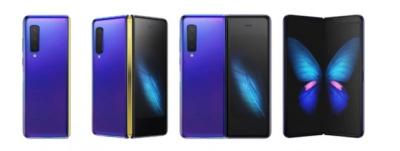 Samsung нашли способ удешевить Galaxy Fold