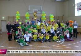 "Нарвский центр ""Матвейка"" с пятилетием поздравили гости из Таллинна и Санкт-Петербурга"
