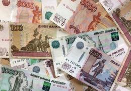 Курс евро превысил 80 рублей: очереди на границе в Нарве пока увеличились незначительно