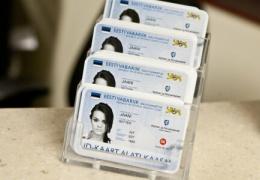 С января выдача новых PIN-кодов к ID-карте станет платной: придется заплатить 5 евро