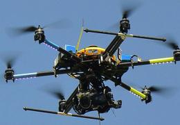 Запуск дронов в приграничной зоне требует ходатайства