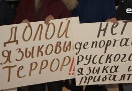 Спор о закрытии русской школы в Кейла: жалоба родителей отклонена