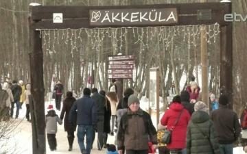 Рождественский городок в Нарве переехал в Эккекюла