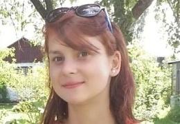 Полиция просит помощи в поиске 14-летней Натальи