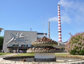 Профсоюз энергетиков проведет перед зданием Суперминистерства акции протеста
