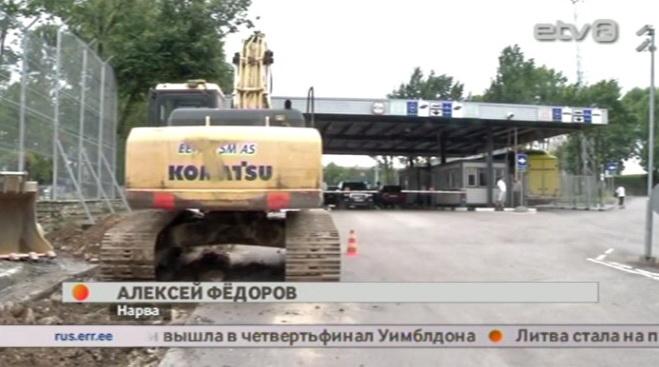 """Дорожные работы на погранпункте в Нарве - в объективе """"АК"""""""