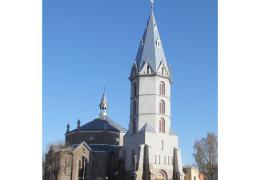 Могут ли в Александровском соборе открыть казино?