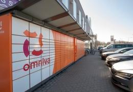 В Omniva рассказали, как с 1 июля будут декларироваться посылки из третьих стран