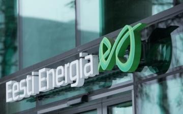 Eesti Energia: цены на электроэнергию в ближайшие годы значительно вырастут