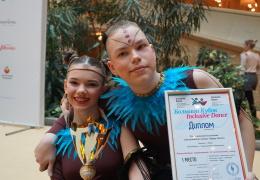Нарвитяне привезли призы с танцевального конкурса Inclusive Dance