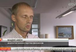 Рыйвас: экономика Эстонии не растет в основном из-за действий России