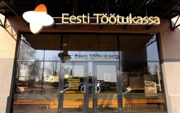 В Эстонии растет уровень зарегистрированной безработицы