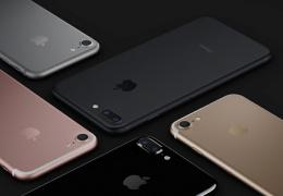 iPhone 7 и iPhone 7 Plus появятся в продаже в Эстонии с 23 сентября