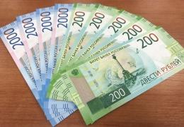 Рубль обрекли на девальвацию