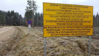 Российские пограничники оштрафовали эстонских работников по расчистке приграничной территории