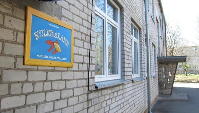 """Нарвский детский сад """"Золотая рыбка"""" отстоял свое право на жизнь"""