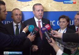 Пентагон случайно разоблачил связи президента Турции с ИГ