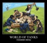 Играй в World of Tanks