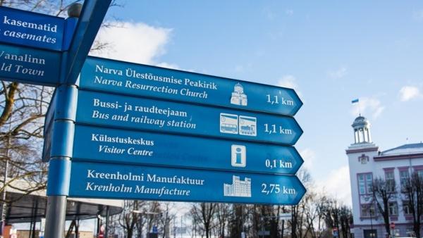 Департамент здоровья оштрафовал Нарвский отдел культуры на 400 евро