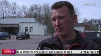 Доверенное лицо работников Silmet: до сих пор не известно, кто попал в списки сокращаемых
