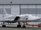 Ту-22М3М представили широкой публике