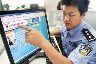 Китайская полиция начала выявляет людей, которые посещали зарубежные сайты финансовых новостей