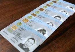 Проблемы с ID-картами застали врасплох бухгалтеров Эстонии