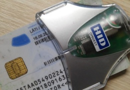 Правительство выделило свыше 1 млн евро на решение проблем с ID-картами