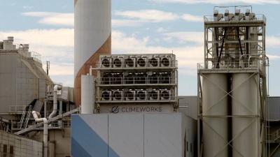 В Исландии открыт крупнейший в мире завод по откачке CO2 из атмосферы