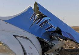 Спасатели МЧС РФ выдвинулись на место крушения А321