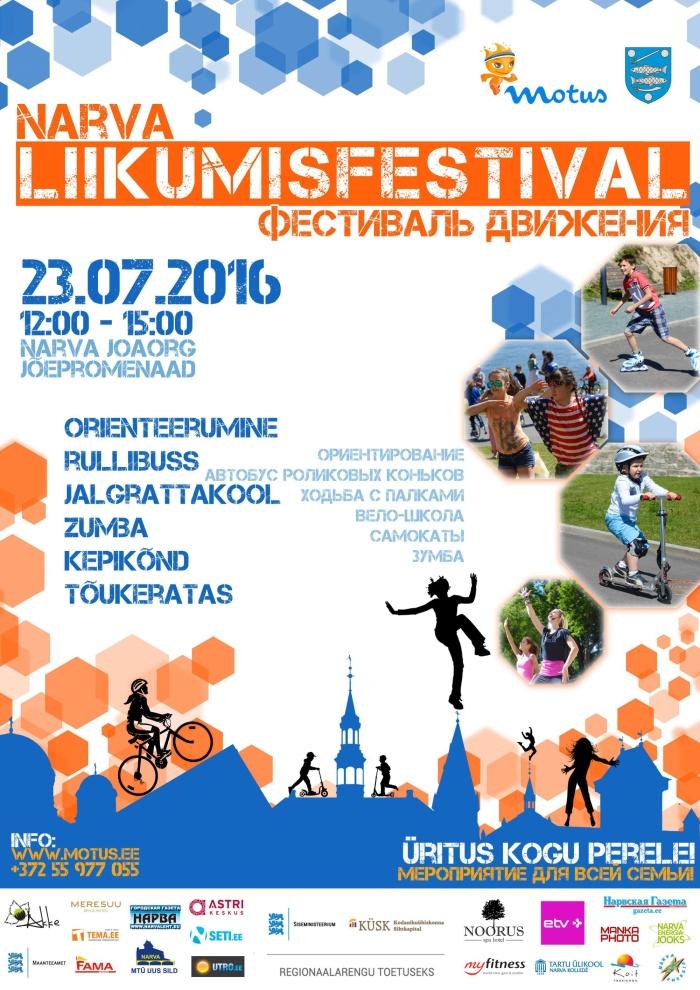 23 июля на Липовке и променаде пройдет Нарвский фестиваль движения