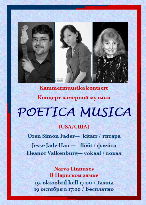 Poetica Musica