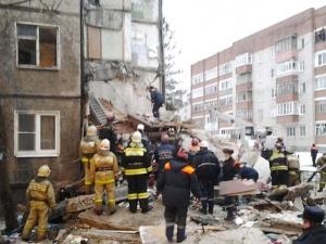 В Ярославле в пятиэтажном доме взорвался бытовой газ: есть погибшие