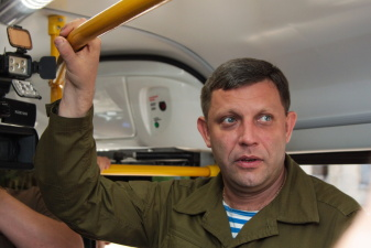 Глава ДНР Александр Захарченко погиб в результате взрыва в Донецке