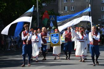 В Нарва отметила День города