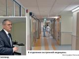 Нарвская больница готовится к процессу вакцинации учителей