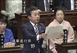 В парламенте Японии есть специальный человек, который громко орет во время заседаний
