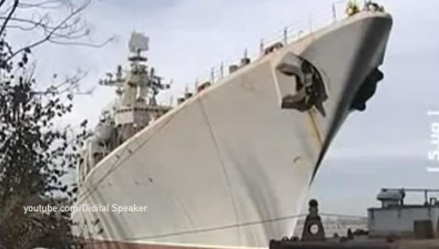 """Страшный сон сбывается: крейсер """"Украина"""" продают с молотка"""